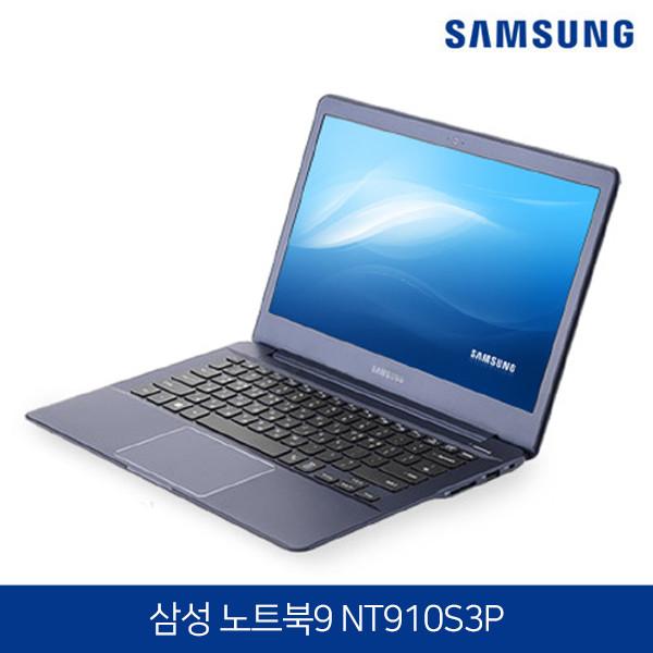 [타임세일~07/6까지]  삼성 노트북9 NT910S3P 블랙 선착순1대! (인텔 코어i5-5200U 2.2G/램8G/SSD128G/인텔HD5500/13.3