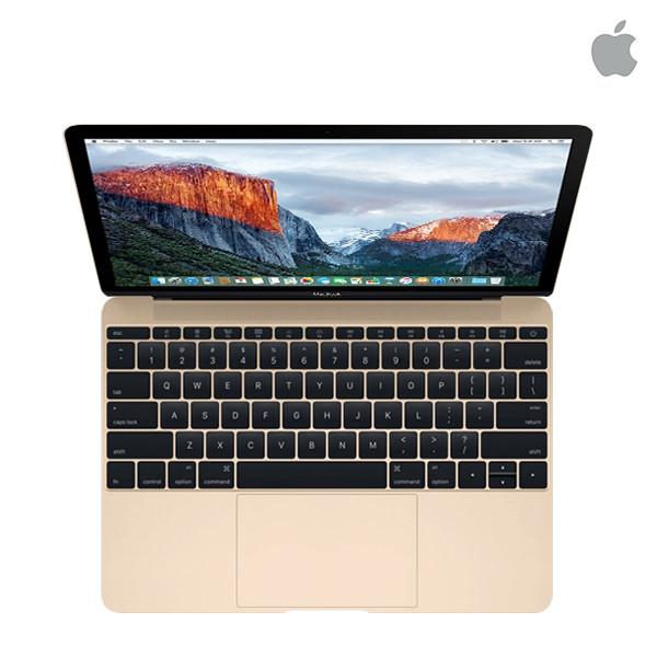 [타임세일~07/6까지]  애플 맥북 레티나 A1534 골드 MNYK2KH/A (코어M3-1.2G/램8G/SSD256G/인텔 HD615/12인치/2304X1440)