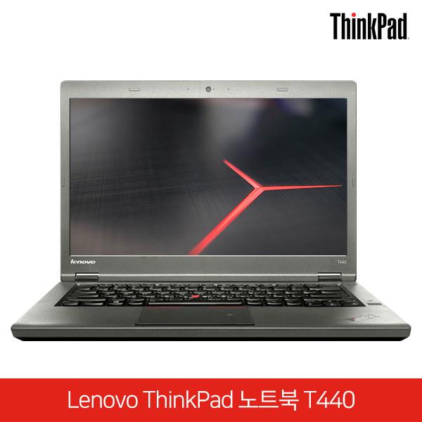 윈도우10 레노버 슬림 가성비 노트북 T440 블랙 (코어i5 4300U/램4G/SSD128G/인텔HD4400/14.1