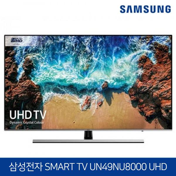 50-1인치 삼성 49인치 4K UHD HDR 스마트TV 시리즈8 UN49NU8000
