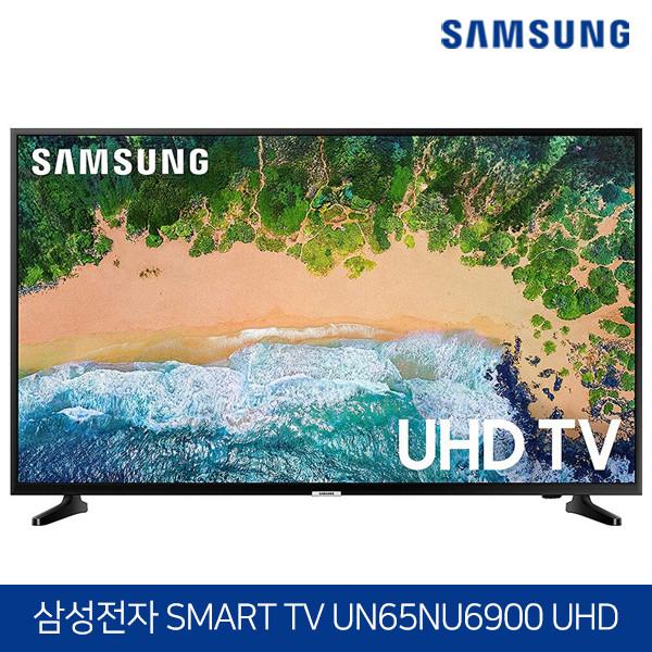 일산/광명 매장전용 삼성전자 65인치 4K UHD HDR 스마트TV 시리즈6 UN65NU6900 (일산매장 직접방문수령가능! / 배송불가상품)