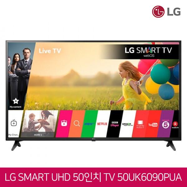 [타임세일~07/6까지]  LG전자 50인치 4K UHD HDR 스마트TV 50UK6090PUA (서울/경기 선착순 기사방문 무료배송설치!!)