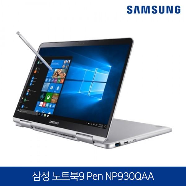 코어i7 삼성노트북9 PEN NP930QAA (코어i7-8550U/램8G/SSD256G/13.3″터치FHD 360도/윈도우10)
