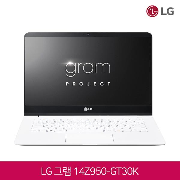 선착순마지막!! LG그램 14Z950 (인텔 코어i3-5005U/램4G/SSD128G/인텔HD5500/14인치 FULL HD/윈도우10)