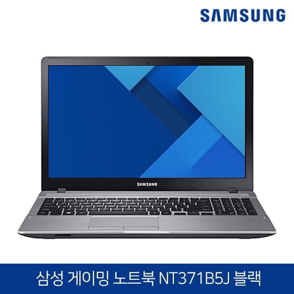 윈도우10 무료! 삼성 게이밍 노트북 NT371B5J (코어i5-4210M/램8G/SSD256G/DVD멀티/지포스GT840/15.6 FHD 1920X1080/윈도우10)