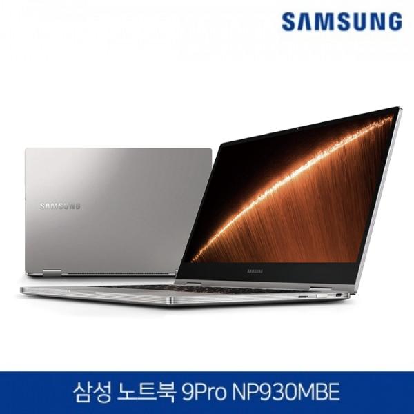 8세대 코어i7 삼성 노트북9 Pro 럭셔리 엣지에디션 NP930MBE (코어I7-8565U/8G/SSD256G/인텔UHD 620/13.3인치 FULL HD/터치스크린/윈도우10)