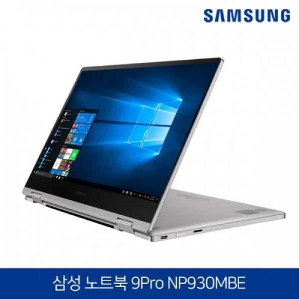 코어i7 램16G 최고사양!! 삼성 노트북9 Pro NP930MBE (코어I7-8565U/16G/SSD512G/인텔UHD 620/13.3인치 FULL HD/터치스크린/윈도우10)
