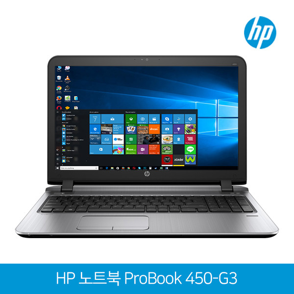 020 직원 전용  HP 프로북 450 G3 (코어I5-6200U/4G/SSD128G+HDD500G/인텔HD520/15.6인치 FULL HD/윈도우10)
