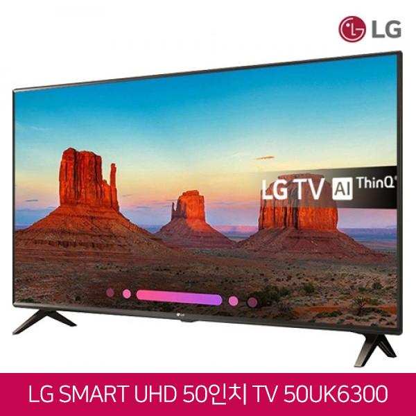 초특가!! LG전자 50인치 인공지능 스마트TV AI ThinQ 4K UHD HDR 50UK6300
