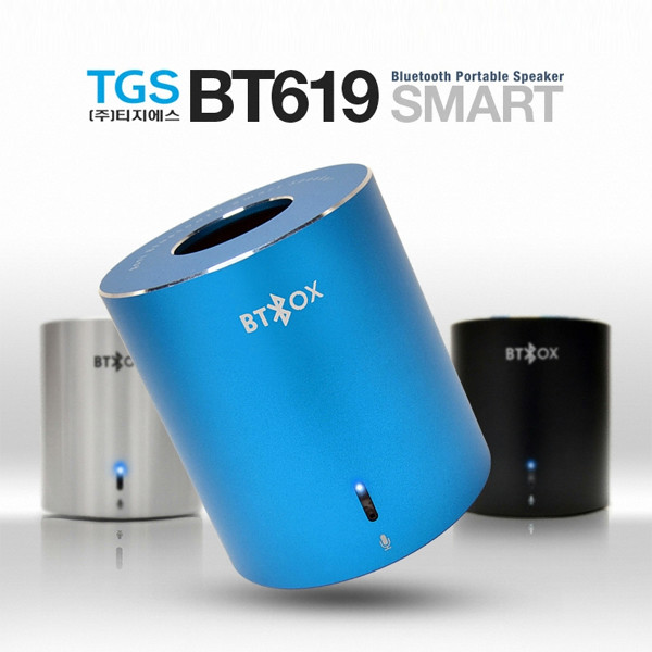 TGS 휴대용 블루투스 스피커 BT619 SMART (블랙,블루,실버)
