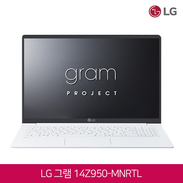 LG그램 14Z950-MNRTL (코어i7-5500U/램8G/SSD256G/인텔HD5500/14인치FHD 1920x1080/윈도우10pro)