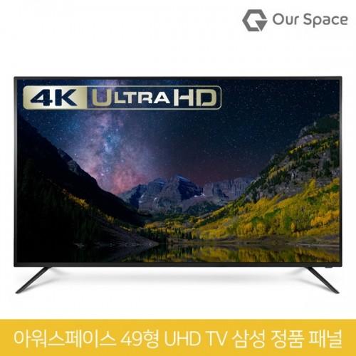 삼성 무결점 패널장착! 49인치 대화면 4K UHD 아워스페이스 (모델명: OSM490UHD1 / 모니터TV겸용)