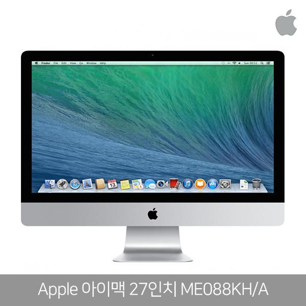 애플 아이맥 ME088KH/A (코어i5-4570/램16G/SSD 256G/Nvidia GeForce 755M 1G/웹캠/27인치 해상도 2560 x 1440/MOJAVE)