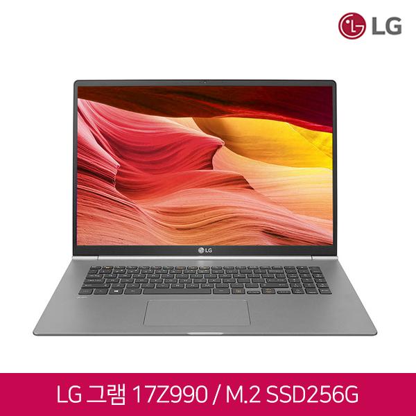 선착순!! LG그램 17인치 17Z990-R.AAS7U1 그레이 (8세대 코어i7-8565U/램16G/SSD256G/17인치 IPS WQXGA 2560*1600/윈도우10)