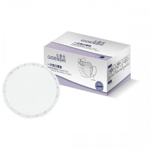 차덴시 3겹 개별포장 마스크 필터 패치 패드 (1박스 50매입/KN90 멜팅브라운 필터)
