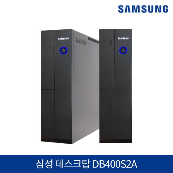 SSD512장착! 윈도우10 초고속부팅! 삼성컴퓨터 블랙슬림 DB400S2A (코어i5 3470/램8G/대용량SSD512G/DVD/윈도우10)