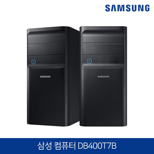 삼성컴퓨터 6세대 코어i5 DB400T7B (코어i5-6500/램8G/SSD64G + HDD500G/인텔HD530/HDMI+DVI듀얼/윈도우10)