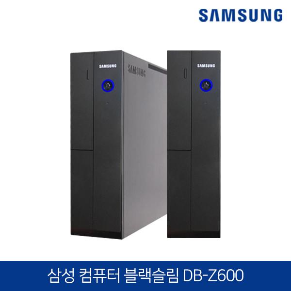 코어i7 SSD512장착! 삼성 블랙슬림 DB-Z600 (코어i7-2600/램8G/SSD512G+HDD500G/DVD/윈도우10)
