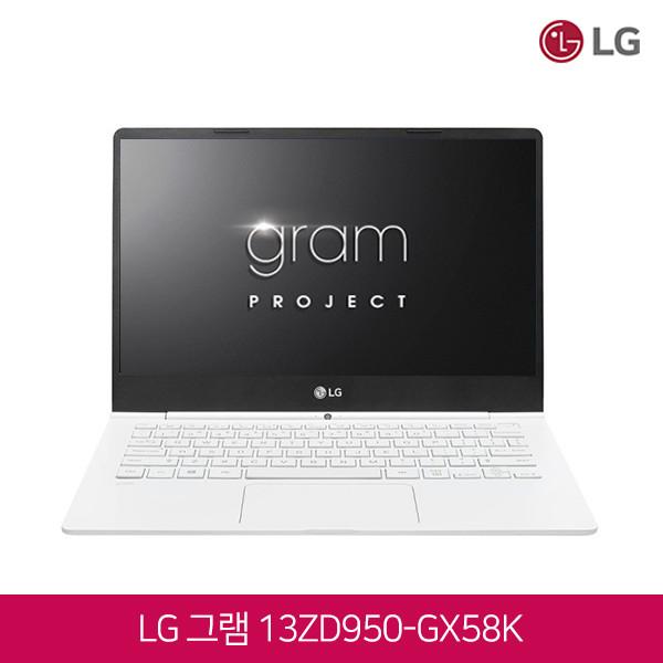LG 그램 13ZD950-GX58K (코어i5-5200U/램8G/SSD256G/13.3인치FHD 1920x1080/윈도우10)