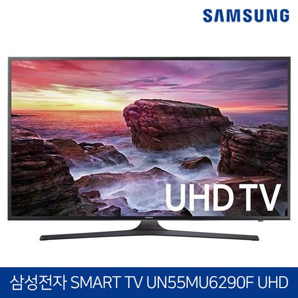 삼성전자 55인치 4K UHD 스마트TV 시리즈6 UN55MU6290F