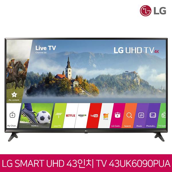 LG전자 43인치 4K UHD HDR 스마트TV 43UK6090PUA