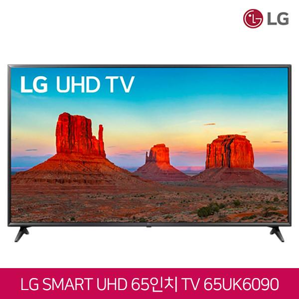LG전자 65인치 4K UHD HDR 스마트TV 65UK6090PUA