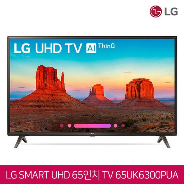 LG전자 65인치 4K UHD HDR 스마트TV 인공지능 Ai ThinkQ 65UK6300