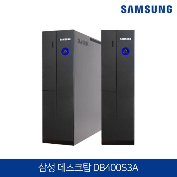 코어i7 삼성컴퓨터 SSD장착+듀얼스토리지 DB400S3A (코어i7-4770 3.4GHz/램8G/SSD128G+HDD500G/DVD멀티/지포스GT705/HDMI지원)