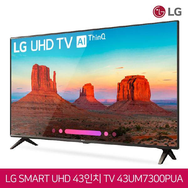 2019년모델 LG전자 43인치 Ai ThinQ 4K UHD HDR 스마트TV 43UM7300PUA