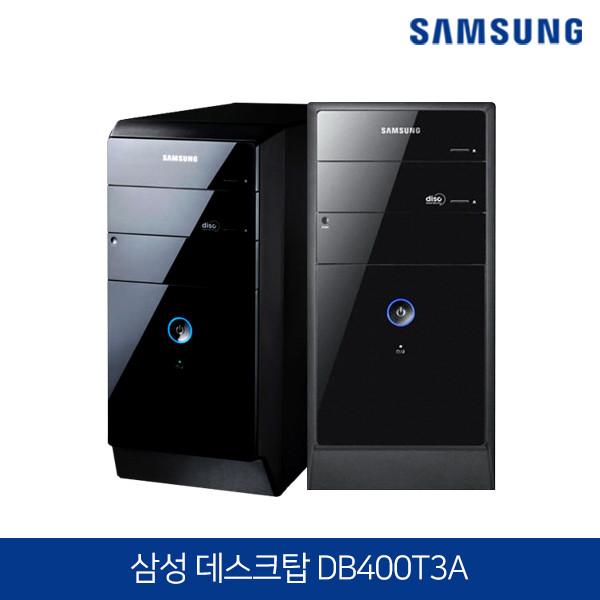 윈도우10탑재!! 삼성컴퓨터 코어i5 블랙 DB400T3A (코어i5-4460/램8G/SSD256G/인텔HD그래픽/윈도우10)