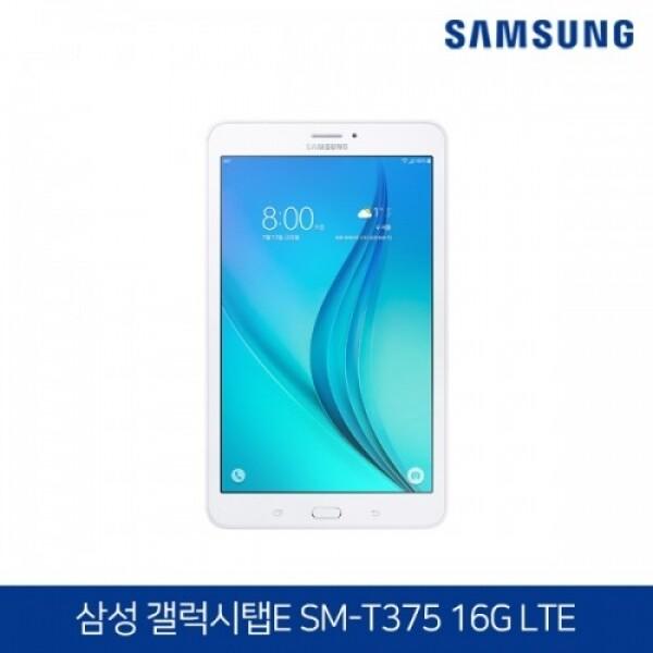 삼성전자 갤럭시탭E 8.0 LTE 16G SM-T375 화이트 (안드로이드5.1/블루투스4.1/8인치 해상도 1280*800)