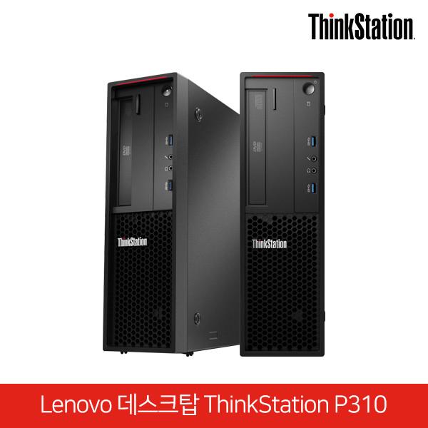 말도안되는 가격!! 6세대 가성비 데스크탑! 레노버 ThinkStation P310 슬림PC (코어i5-6500/DDR4 8G/SSD128G/DVD멀티/intel HD/윈도우10)