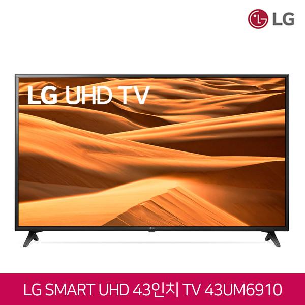 LG전자 43인치 4K UHD HDR 스마트TV 43UM6910