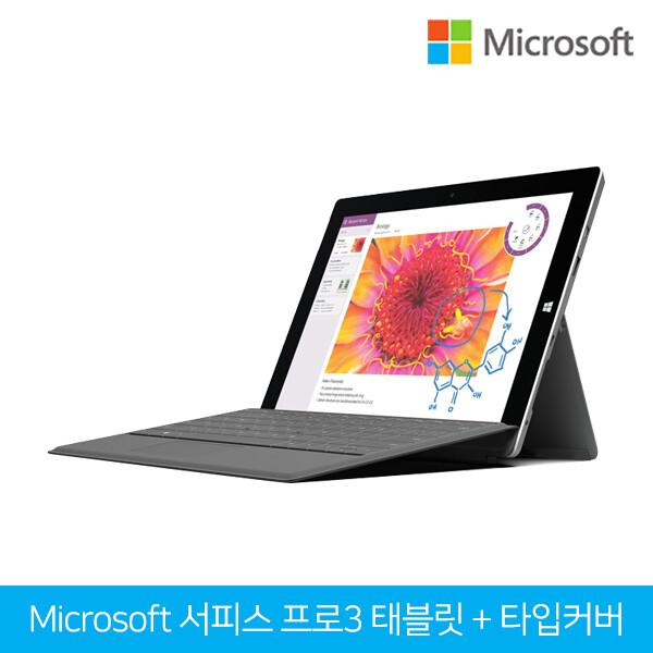마이크로소프트 서피스프로3 (코어i5-4300U/램4G/SSD128G/인텔HD그래픽/12인치 2160x1440/윈도우10/타입커버 포함/펜 미포함)