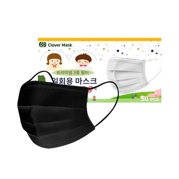 [아동용] 클로버 일회용 부직포 마스크 (검정)- 50매입