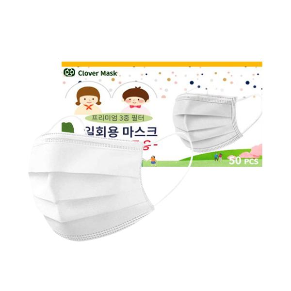 [아동용] 클로버 일회용 부직포 마스크 (흰색)-50매입