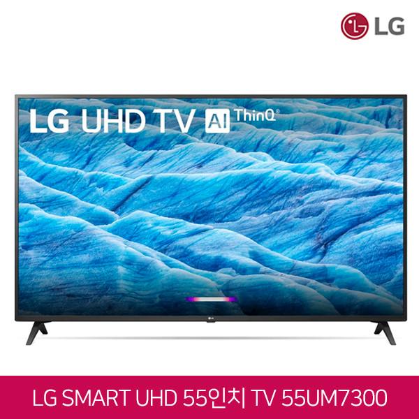 LG전자 55인치 4K UHD HDR 스마트TV 인공지능 Ai ThinkQ 55UM7300