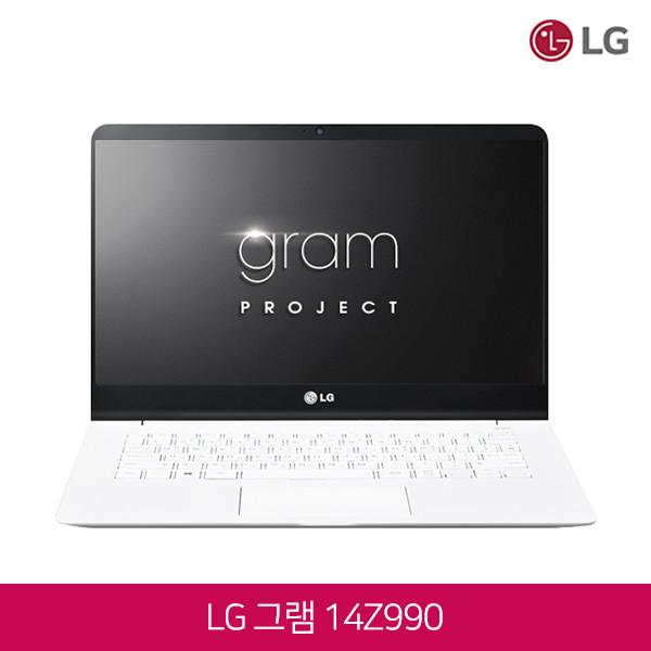 LG그램 14Z990-GA5CL (코어i5-8265U/램8G/SSD256G/인텔UHD620/14인치FHD 1920x1080/윈도우10)
