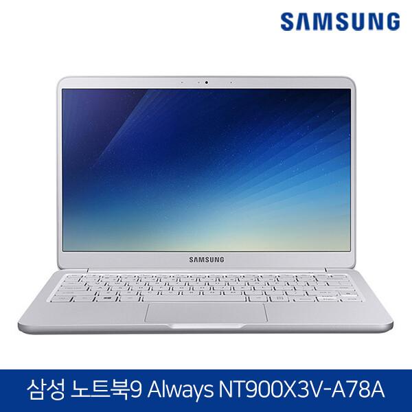 삼성 Always NT900X3V-A78A (코어i7-8550U/램8G/SSD256G/인텔UHD620/13.3인치FHD 1920x1080/윈도우10)