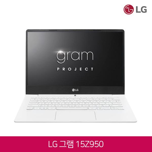 코어i7 LG그램15 울트라PC 15Z950 선착순 윈도우10 무료 업그레이드행사! (코어i7-5500U/램8G/SSD128G/HD5500/웹캠/무선랜/15.6 IPS FHD 1920*1080)