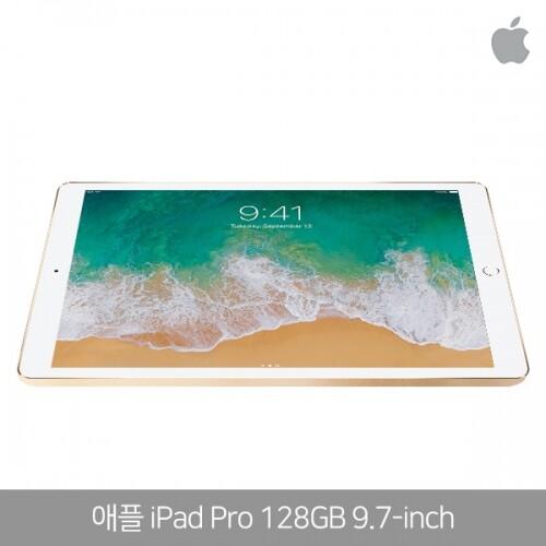 애플 아이패드 프로 9.7 골드 (LTE+WiFi 128G)
