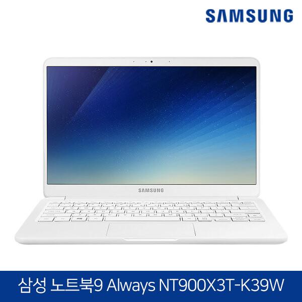 삼성 노트북9 Always NT900X3T-K39W (코어i3-8130U/램8G/SSD256G/인텔UHD620/13.3인치FHD 1920x1080/윈도우10)