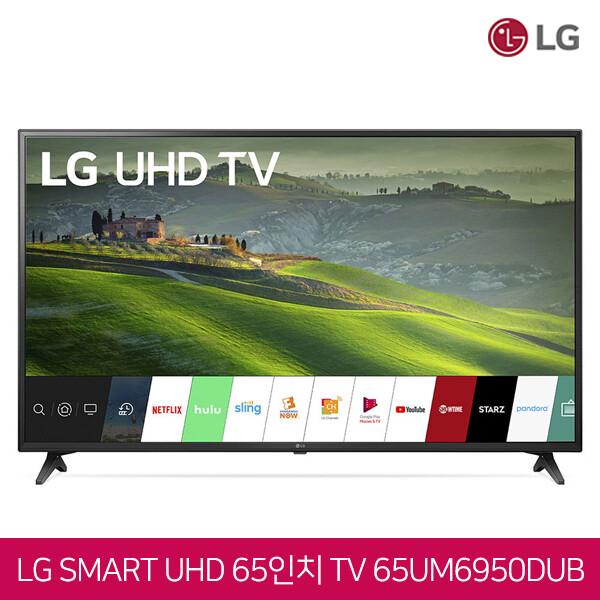 LG전자 65인치 4K UHD HDR 스마트TV 65UM6950DUB 수도권 무료배송 설치!