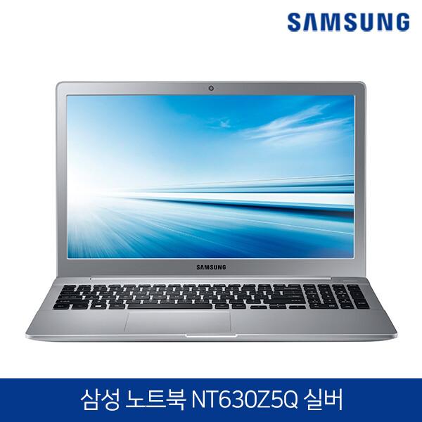 삼성노트북 NT630Z5Q 실버 (코어i5-4210U/램8G/SSD512G/DVD멀티/HD4400/웹캠/무선랜/15.6 FHD 1920*1080/윈도우7)