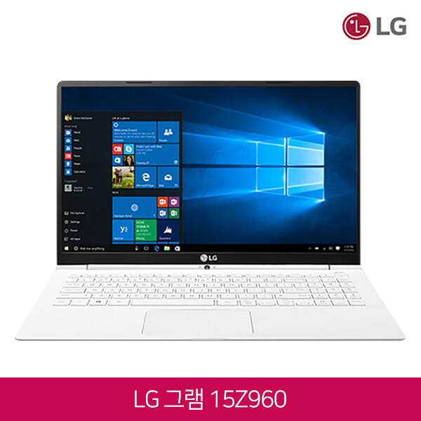 LG그램 울트라PC 15Z960 화이트 (코어i5-6200U/램8G/SSD256G/HD520/웹캠/무선랜/15.6 IPS FHD 1920*1080/윈도우10)