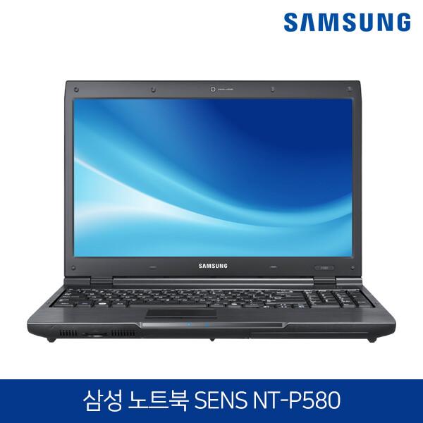 신품SSD128G 무료업! 삼성노트북 P580 블랙 (코어i5-M560/램4G/HDD320G/DVD멀티/GT330M/웹캠/무선랜/15.6 인치 1366*768/윈도우7)