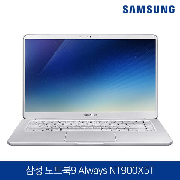 삼성 Always NT900X5T-K58A (코어i5-8250U/램8G/SSD512G/인텔UHD620/15인치FHD 1920x1080/윈도우10)