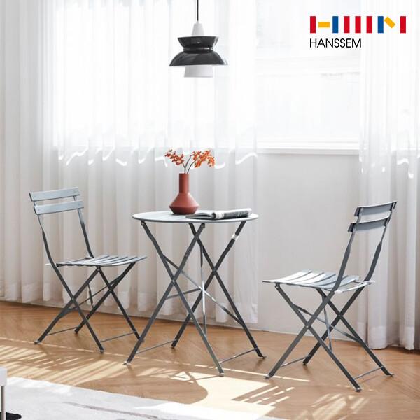 한샘 바스토 테이블/의자2P (스카이블루)