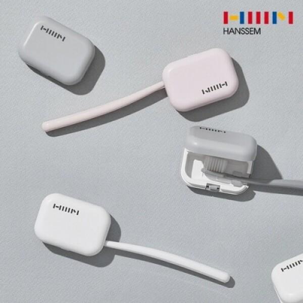 한샘 휴대용 충전식 헤드형 칫솔살균기 (화이트,그레이,핑크)