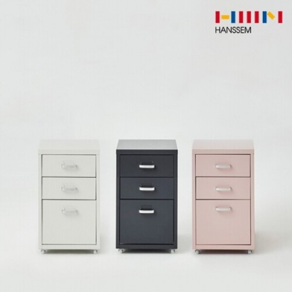 한샘 재크 철제 3단 서랍장(화이트,그레이,핑크)